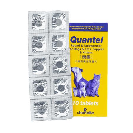 Quantel 康圖杜蟲藥 10粒裝