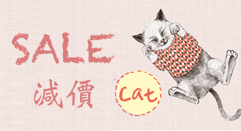 SALE-cat