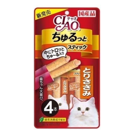 ★★★CIAO_ちゅるっと_外袋_版下(橙)