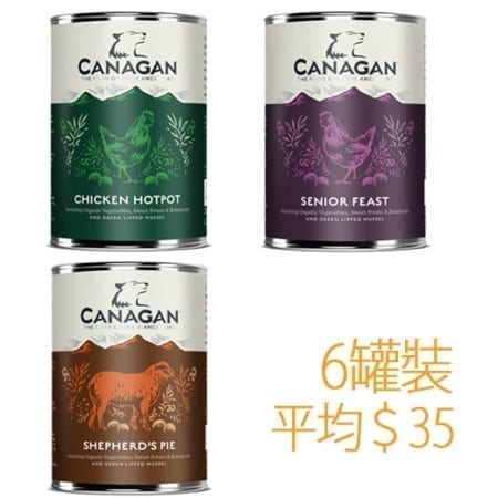 canagan-canagan-chicken-hotpot-dog-food-cans-6-x-400g-p1221-4617_medi