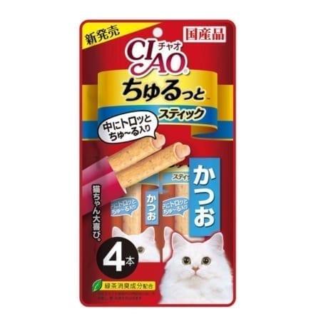 ★★★CIAO_ちゅるっと_外袋_版下(水)