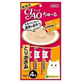 CIAO SC-73-600x315