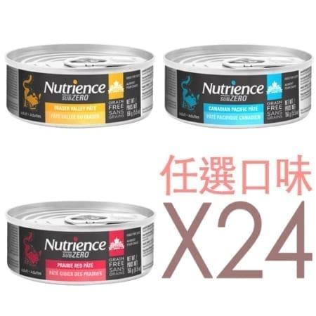NUTRIMIXX24