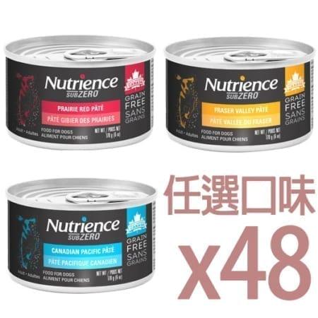NUTRIMIXX48