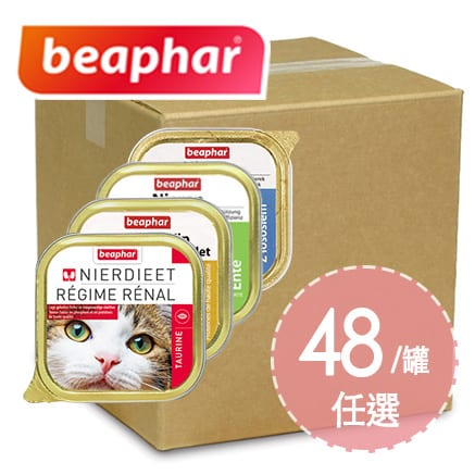 BOXSET435789